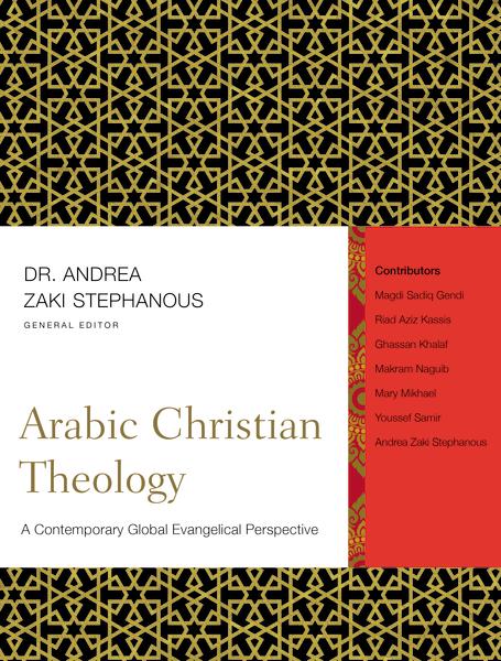 Arabic Christian Theology