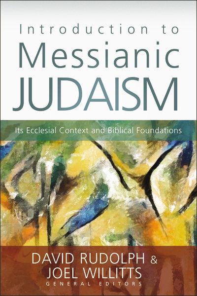 Introduction to Messianic Judaism