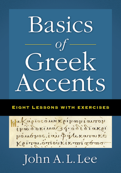 Basics of Greek Accents